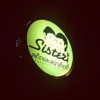 Photo taken at Sister spaghetti&grills by Daw Supatra on 3/23/2013