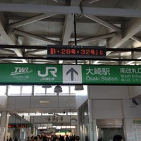 Photo taken at Ōsaki Station by みやっち (. on 12/6/2012