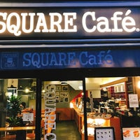 Photo taken at SQUARE Cafe (スクエアカフェ) 蔵前店 by ペロリスト in 銀座 on 6/3/2018