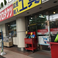 Photo taken at アストロプロダクツ 名古屋中川店 by いとう伍長㌠ ご. on 5/1/2016