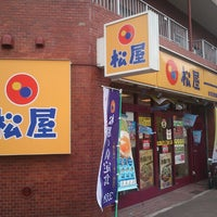 Photo taken at 松屋 本所吾妻橋店 by goinkyo h. on 7/1/2013