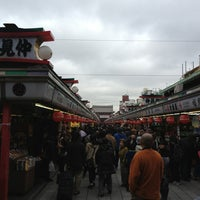Photo taken at Hozomon Gate by Yoshitaka O. on 2/2/2013