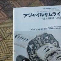 Photo taken at 扶桑町図書館 by Takanori H. on 1/19/2013