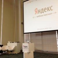 Photo prise au Extropolis Conference Center par Dmitry Z. le4/20/2013