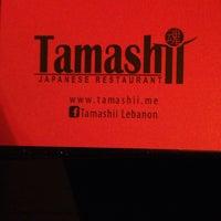 Photo taken at TamashII by Georges B. on 9/12/2014