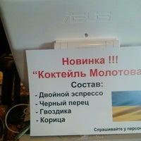 Снимок сделан в CoffeeHot пользователем Oleksandr N. 2/3/2014