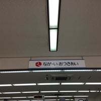 Photo taken at 琉球銀行 八重山支店 by Koichi K. on 4/12/2016