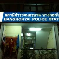 Photo taken at Bangkokyai Police Station by ปืนกล ล. on 10/26/2012