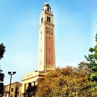 Photo taken at Louisiana State University by Thomas R. on 8/2/2013