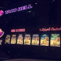 Photo taken at Taco Bell by 3thby Alshammre💙 on 4/3/2016