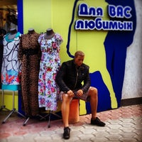 Photo taken at Рыбный Павильон by Max H. on 8/27/2013