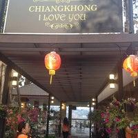รูปภาพถ่ายที่ Chaing Khong I Love You โดย Theera C. เมื่อ 3/17/2014