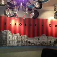 Photo taken at Boutique Hotel Khabarovsk by iRita F. on 3/16/2013