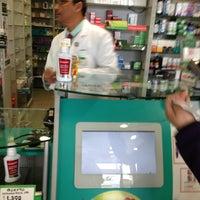 Photo taken at Farmacias Cruz Verde by Álvaro I. on 9/21/2013