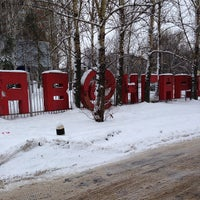Photo taken at Авангард by Andrey S. on 12/22/2013