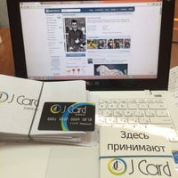 Photo taken at First Capital Office by Тони Н. on 7/6/2014