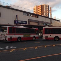 Photo taken at Owada Station (KH15) by Tsuyoshi H. on 10/2/2013