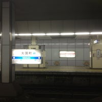 Photo taken at Midosuji Line Daikokucho Station (M21) by Tsuyoshi H. on 1/14/2013