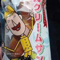 Photo taken at ローソン 村上山居町店 by tanton_007 on 7/20/2014