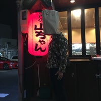 Photo taken at 世界の山ちゃん 名古屋駅東店 by 千枝美 小. on 3/11/2018