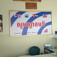 Photo taken at CTN & CNC building by Polina P. on 3/1/2013