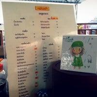 Photo taken at ร้านแม่ปวยลั้ง เลี่ยงเมืองนครสวรรค์ by Wisal C. on 12/29/2012
