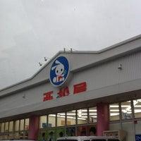 Photo taken at 西松屋 福岡新宮店 by HIRO on 11/21/2012