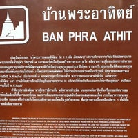 Photo taken at Ban Phra Athit by Nooch G. on 10/14/2012