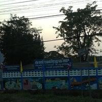 Photo taken at โรงเรียนภัทรญาณวิทยา by Nooch G. on 12/5/2012