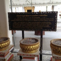 Photo taken at Bangkok City Pillar Shrine by Nooch G. on 6/16/2013
