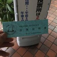 Photo taken at 綱島地区センター by mit k. on 7/24/2017