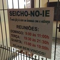 Photo taken at Núcleo de Santa Izabel - Seicho-No-Ie by Ariovaldo R. on 7/1/2013