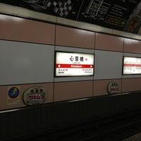 Photo taken at Midosuji Line Shinsaibashi Station (M19) by ありえーる on 1/13/2013