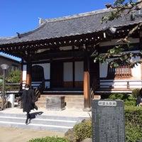 Photo taken at 舩方山地蔵院 延命寺 by Mzuki N. on 10/27/2013
