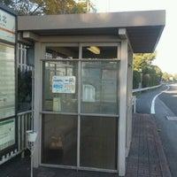 Photo taken at 東名浜松北 バス停 by oishii_mizu on 11/30/2012