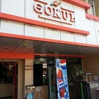 Photo taken at Hotel Gokul by Yogesh D. on 3/31/2013