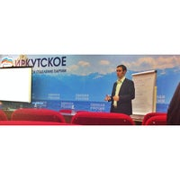 """Photo taken at ИРО ВПП """"Единая Россия"""" by Юлия Г. on 3/5/2014"""