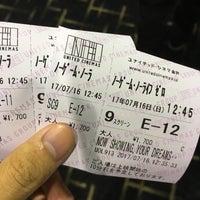 Photo taken at United Cinemas by しゅそ し. on 7/16/2017