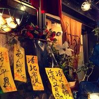 Photo taken at 魚がし 一番町店 by Gianni G. on 2/1/2014