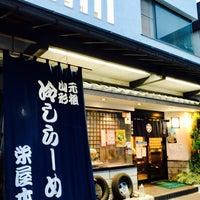 Photo taken at Sakaeya Honten by Gianni G. on 9/11/2017