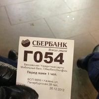 Photo taken at Сбербанк by Александр on 12/26/2012