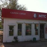 Photo taken at Салон МТС в Нефтегорске by Денис А. on 5/17/2013