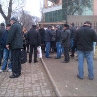 Photo taken at Consulatul României by Liubov M. on 3/13/2013