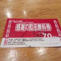 Photo taken at 中華そば 寅 藤沢店 by Yusuke K. on 4/17/2018