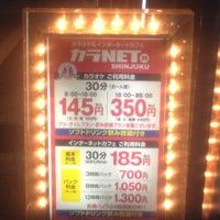 4/4/2016にcovaxhiがカラNET24 新宿三丁目店で撮った写真
