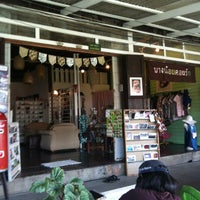 Photo taken at ร้านกาแฟ ณ บางน้อย พุทธศักราช ๒๕๕๓ by Foremost P. on 3/16/2013