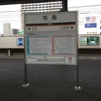 Photo taken at Fuse Station by Hiroki O. on 12/14/2012