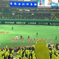 Photo taken at Hilton Fukuoka Sea Hawk by Junichi T. on 3/20/2013