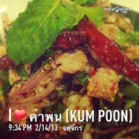 Photo taken at Kum Poon by Suppaluk S. on 2/14/2013