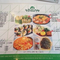 Photo taken at 킹콩마더스김밥 by Hyewon K. on 7/3/2014